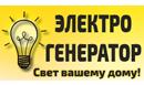elgen logo